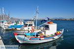 Kardamena Kos   Eiland Kos   Griekenland Foto 3 - Foto van De Griekse Gids