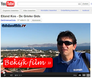 Videofilm Youtube Kos